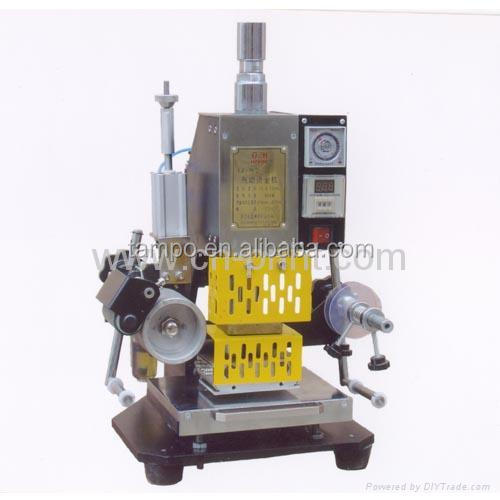Mini Style Hot Embossing Machine /desktop plane gilding press machine (TH-90) for hot sale