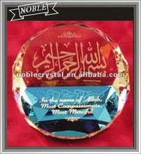 Noble Islam Crystal Paperweight