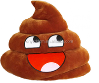 wholesale poop plush emoji pillow /cheap poop shaped plush emoji pillow