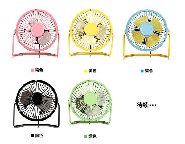 4 inch mini usb fan,360 degree rotation portable summer mini fan