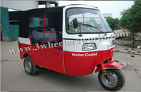 High quality low price 200cc Bajaj motor tricycle/200cc Bajaj three wheel motorcycle