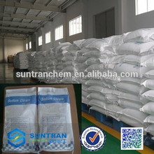 Food Additive best price, chemical, Sodium Citrate Powder / Trisodium Citrate
