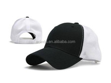 Custom 5 Panel blank Reasonable Price Simple Mesh Trucker Baseball Cap
