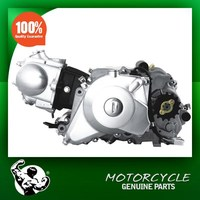Loncin high quality 110cc ATV engine 4-stroke