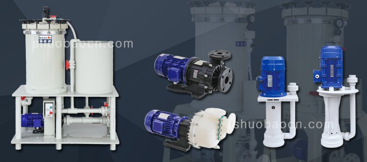 ShuoBao chemical circulating pump for industrial equipment