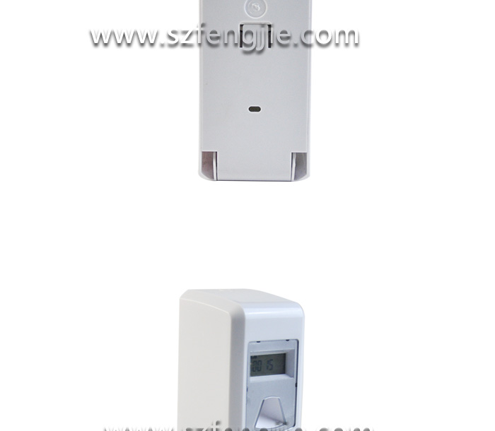 F268-C Air Freshener Dispenser