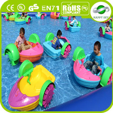 Best selling in summer kids paddle boat of foot paddle boats for amusement on pool or inflatable pool for sale