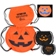 Custom printed cheap bags small halloween drawstring bags