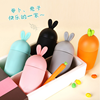 /product-detail/cartoon-carrot-rabbit-promotion-gifts-colorful-silicone-mini-cute-glass-water-bottle-for-kids-62127446422.html