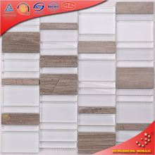HKS44 White And Brown Luxury Kitchen Marble Tile Bathroom 2014 New Trend Glass Mosaic Tiles