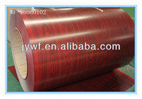 superior quality wooden design coated steel coils for door and furniture panel