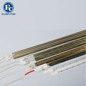 High quality 220v 1500w shortwave infrared lamp heating lamps 500mm