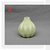 Small Yellow Ceramic Flower Vase Mini