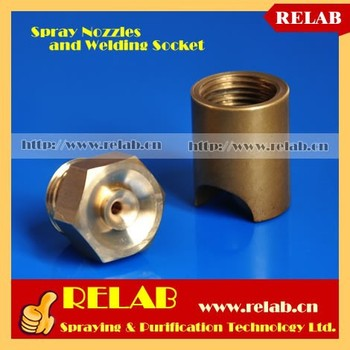 Brass Standard Water Spray Solid Cone Nozzle