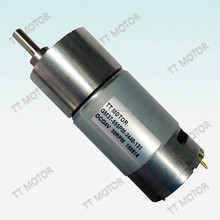 china supplier 12v 200rpm dc motor for robot
