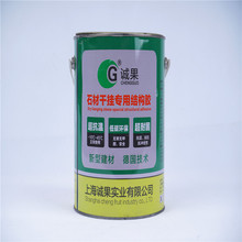Adhesive Epoxy For Stone Marble Granite Glue