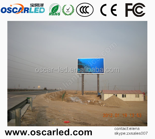 hd p12 outdoor led video screen cabinet xxxx /products made in korea in SHENZHEN