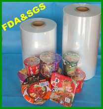15 micron recycle plastic POF shrink wrap film( SGS & FDA)