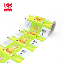 Food Grade Laminated Material Auto Machine Plastic Packaging Roll Film For Cake Packing
