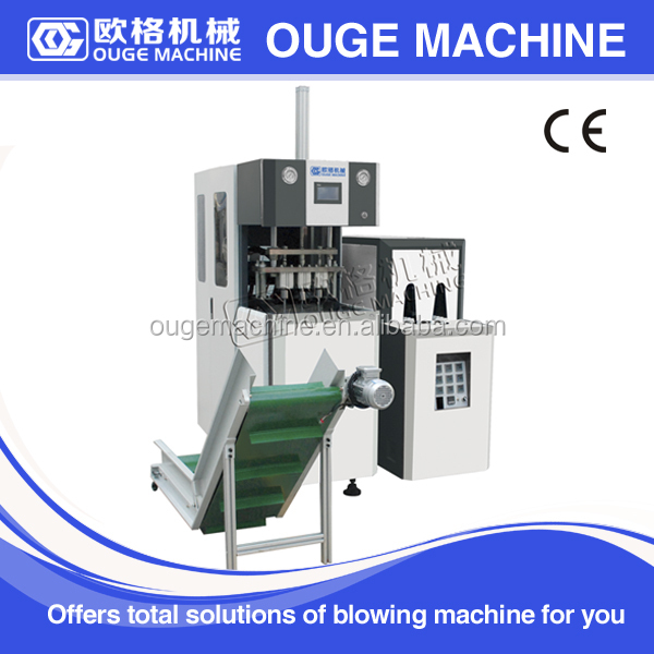 semi- automatic wide mouth water tank blow moulding machine