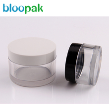 High quality small plastic cosmetic jar packaging