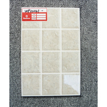 The Model Bathroom Ceramica with Wavy Wall Tile 200 X 300MM