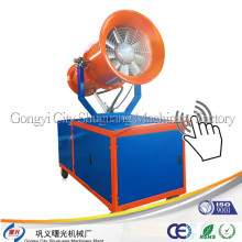 ISO9001:2008 long-distance mist blower cannon power sprayer fog cannon