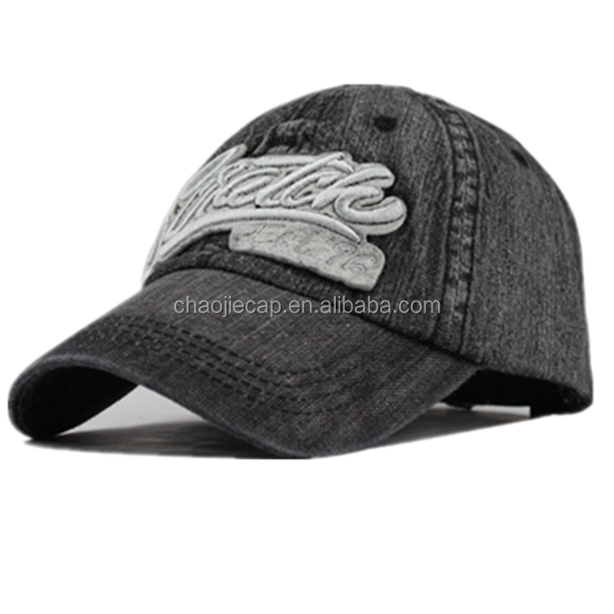 Custom logo plain denim wash baseball cap