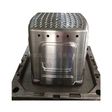 High quality professional multicavity plastic injection mould