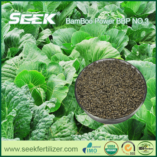 2014 New Technology microorganism fertilizers to replace bone meal
