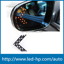 14-SMD LED Arrow Panels Car Side Mirror Turn Signal Lights