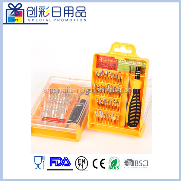 31pcs phone repair precision magnetic screwdriver bit tool kit