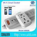 2017 new ODM OEM wifi wall sockets with USB plug /controlled by wifi smartphone control socket