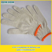 China Manufacturer industrial work skin colour gloves