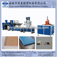 Guotai PVC Ceiling and Wall Panels Extruder Machine SJ-45
