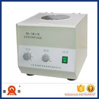 TDZ4B-WS Low Speed Lab Centrifuge 4000Rpm Yellow Brown Camphor Oil