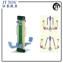 Factory outdoor fitness trails JT-17-8202 outdoor fitness equipment in guangzhou