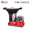 Multifunction Automatic Cooking Machine with GS,CE,LFGB,FFU,DGCCRF