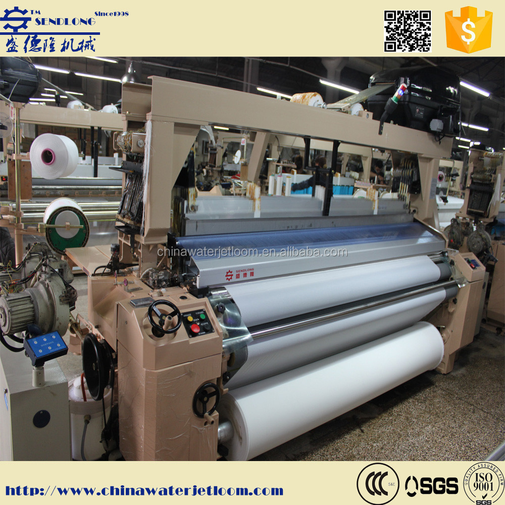 Qingdao SENDLONG sdl851 Double Spray Water Jet Loom / textile weaving machinery
