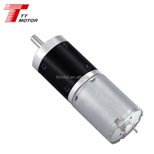 GMP24-370CA China Supplier DC Electric Brush Motor for Car