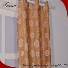 type of office window curtain, SONOMA life Window Panel ,curved window treatments