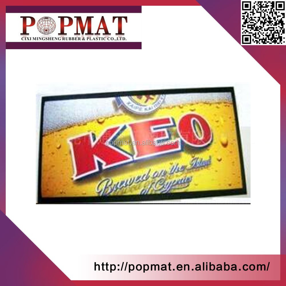 Hot New Product anti-slip neoprene bar mat