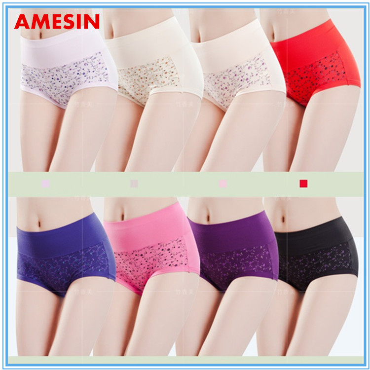 Fat Control Hip Up Underwear Seamless Panties Import From China