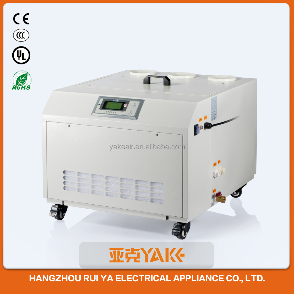 Air Ultrasonic Humidifiers,Ultrasonic Piezoelectric Transducer,Ultrasonic Electric Diffuser