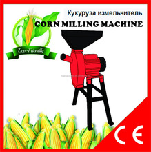CORN MILLING MACHINE ,HOT SALES