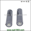 high capacity (2250mAh) CGR18650CH battery for Lavatube/MODS