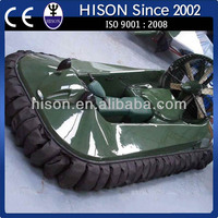Hison factory direct sale Military passenger hovercraft
