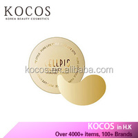 [Kocos] Korea cosmetic PIOKOREA CELLPIO GOLD&CAVIAR HYDRO-GEL EYE PATCH