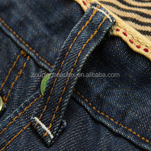 Men's jeans wholesale prices low Han edition classic washed denim pants men's fashion jeans
