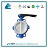 /product-detail/price-of-3-soft-seal-ptfe-ring-butterfly-valve-60505986026.html
